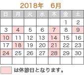カレンダー左